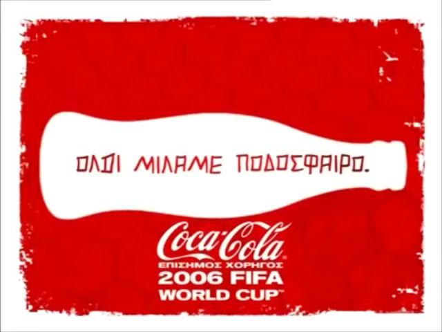 Coca Cola TVC