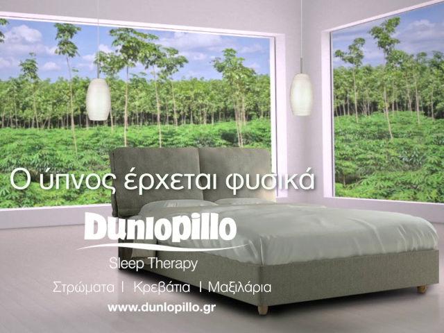 Dunlopillo TVC