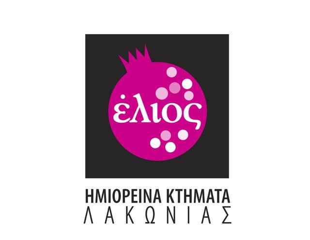 Elios Pomegranates 2