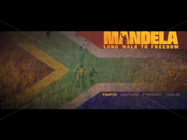 Mandela – Long Walk to Freedom (DVD)