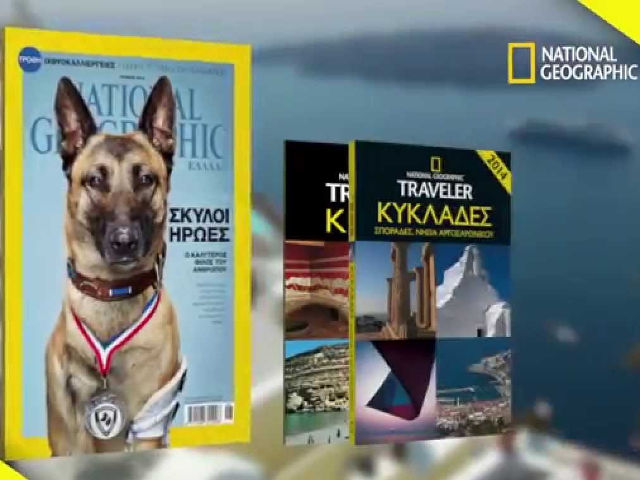 National Geographic Greece TVC