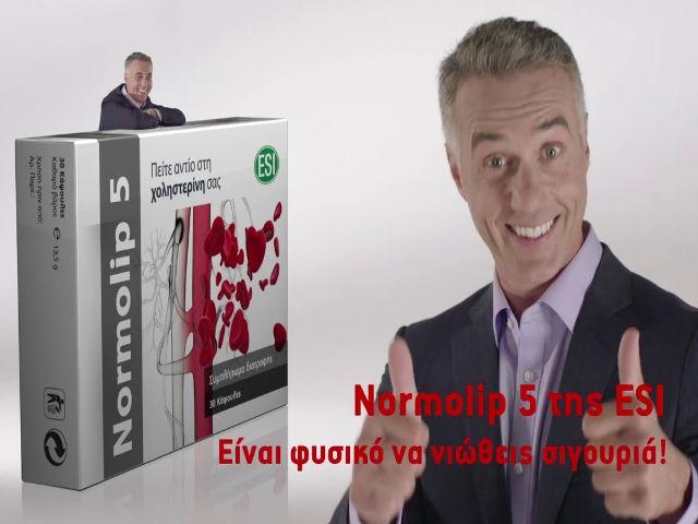 Normolip TVC new