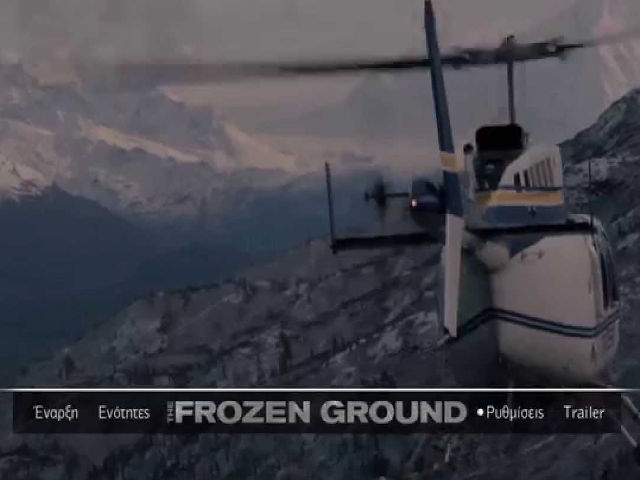 The Frozen Ground (Blu-ray)