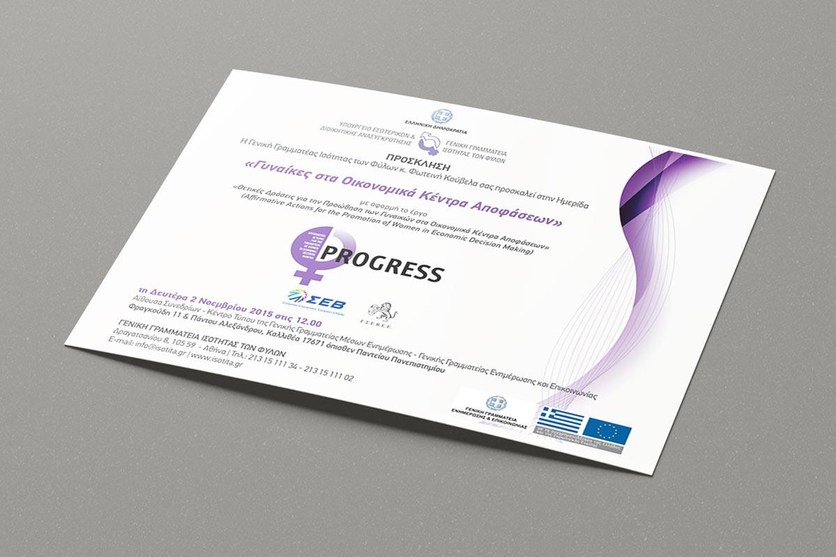CONFERENCE PROGRESS 2015 INVITATION