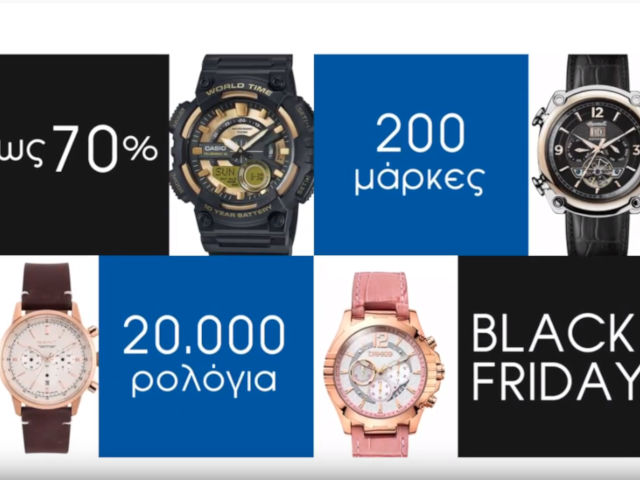 Oroloi Black Friday 2019 TVC